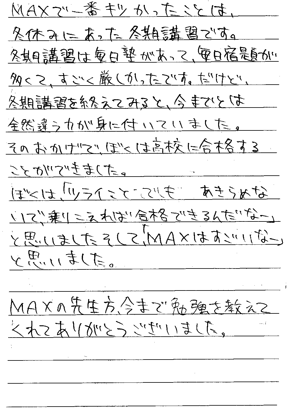 309-2