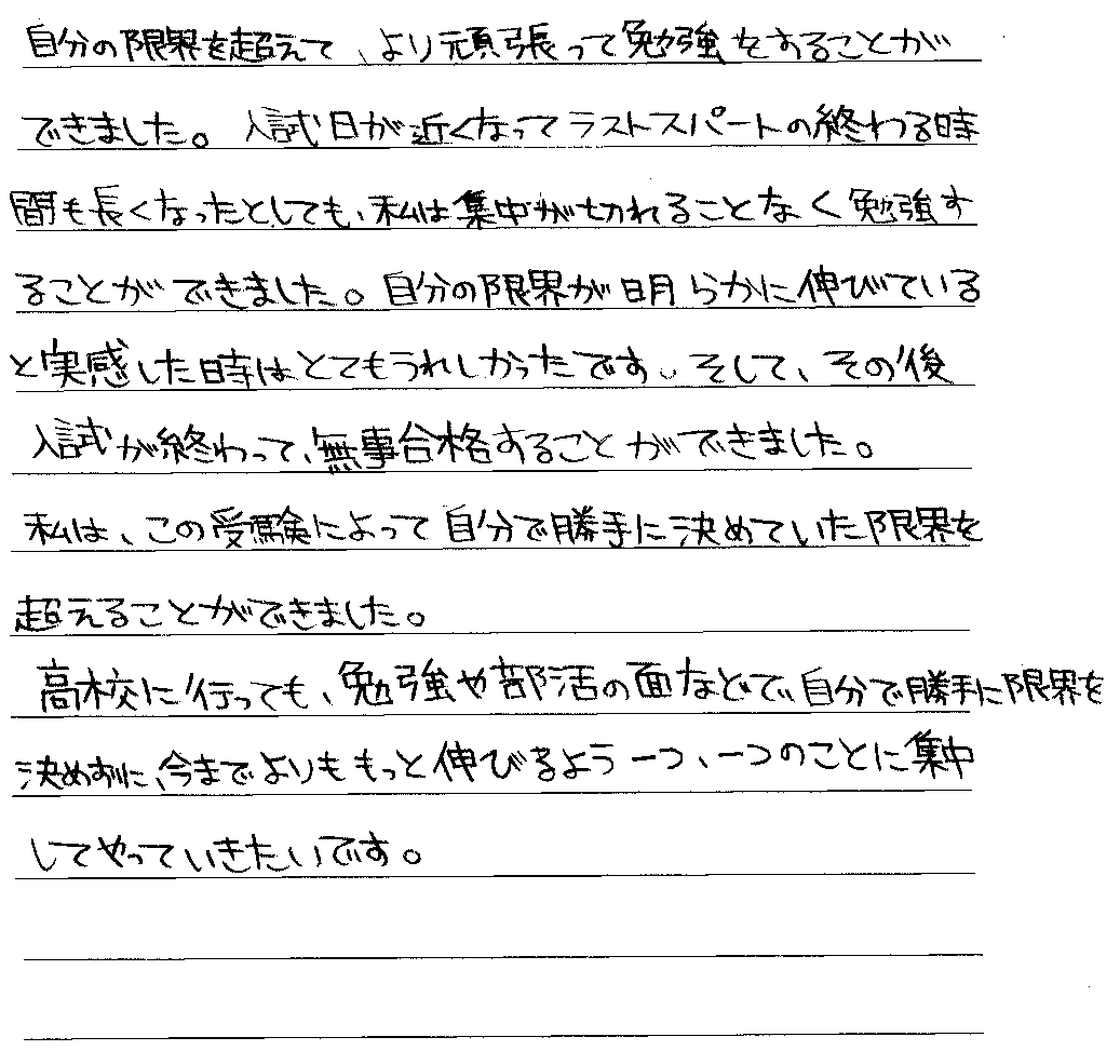 310-2