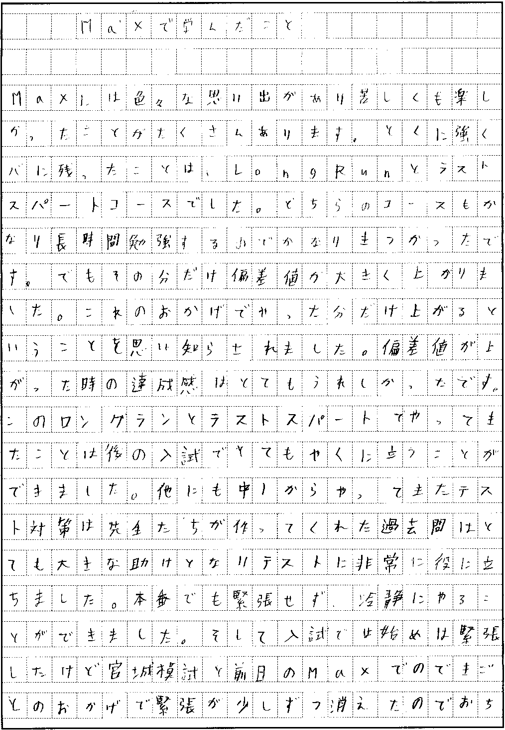 333-1
