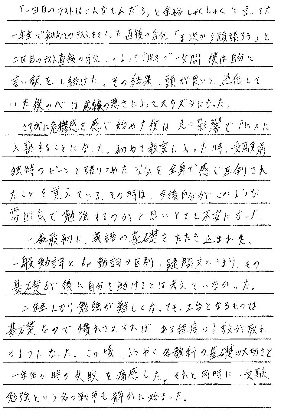 341-1
