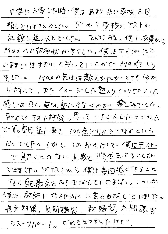 344-1