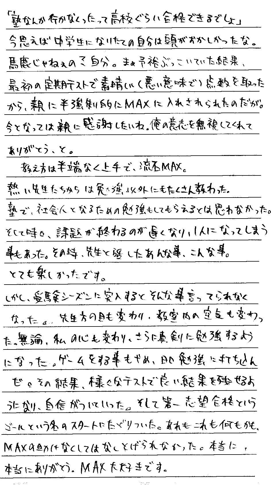 348-1