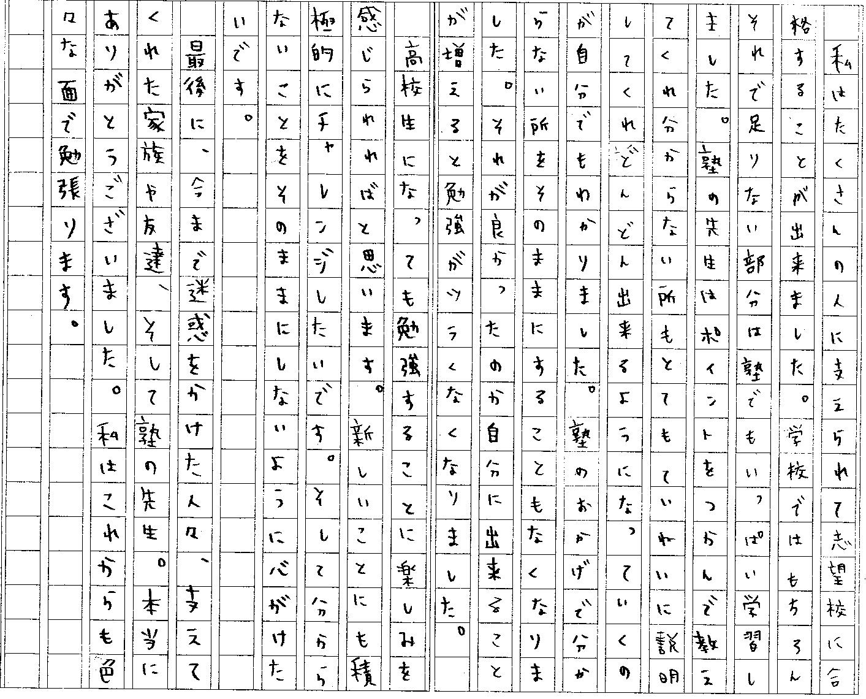 362-1
