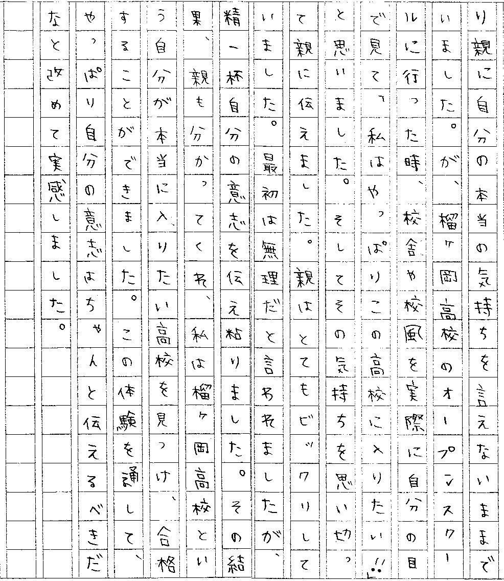 366-2