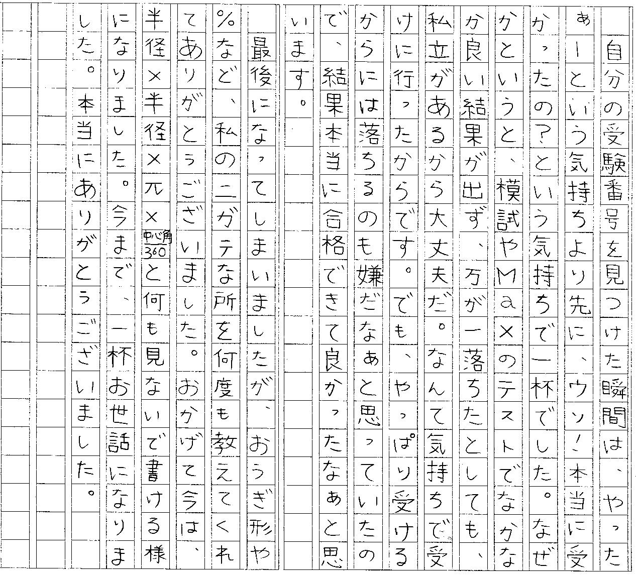 368-1