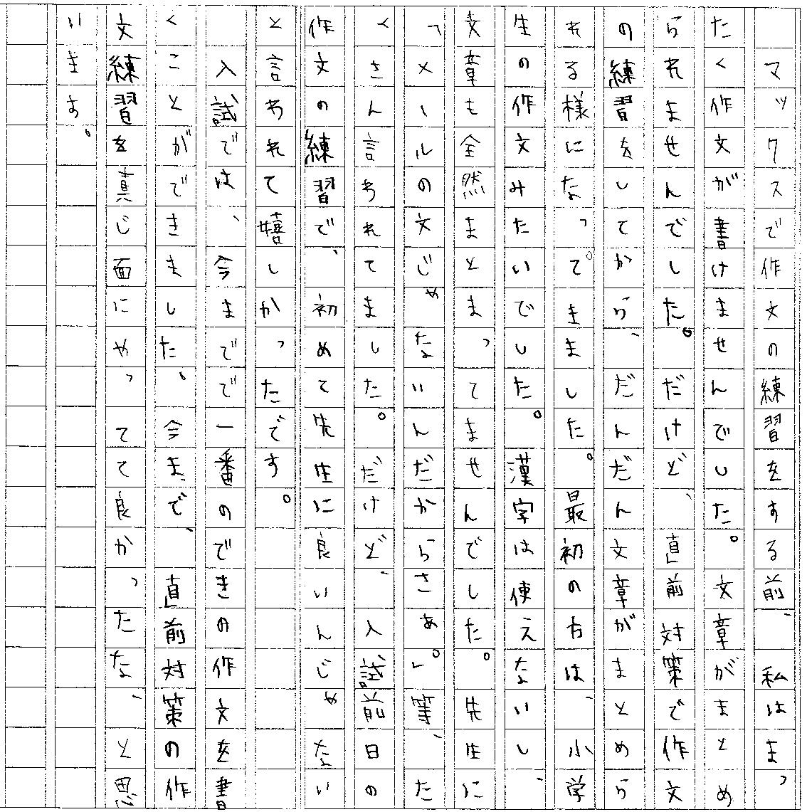 377-1