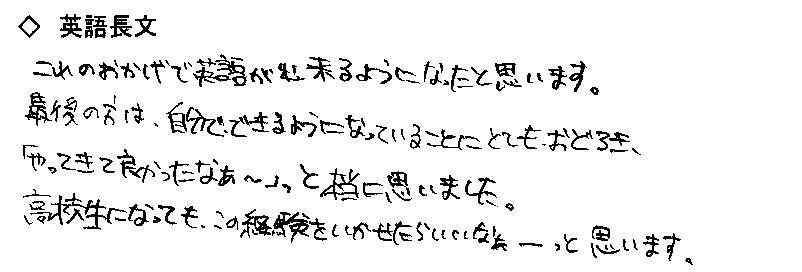 D-028