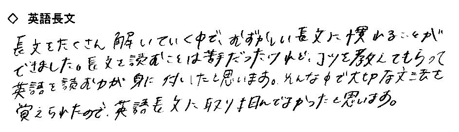 D-051