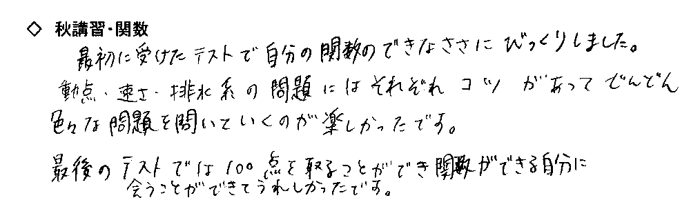 I-002