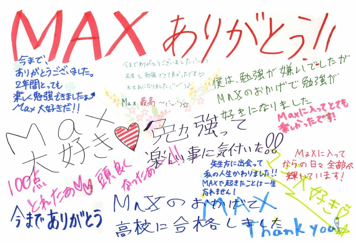 thanh-you-for-max