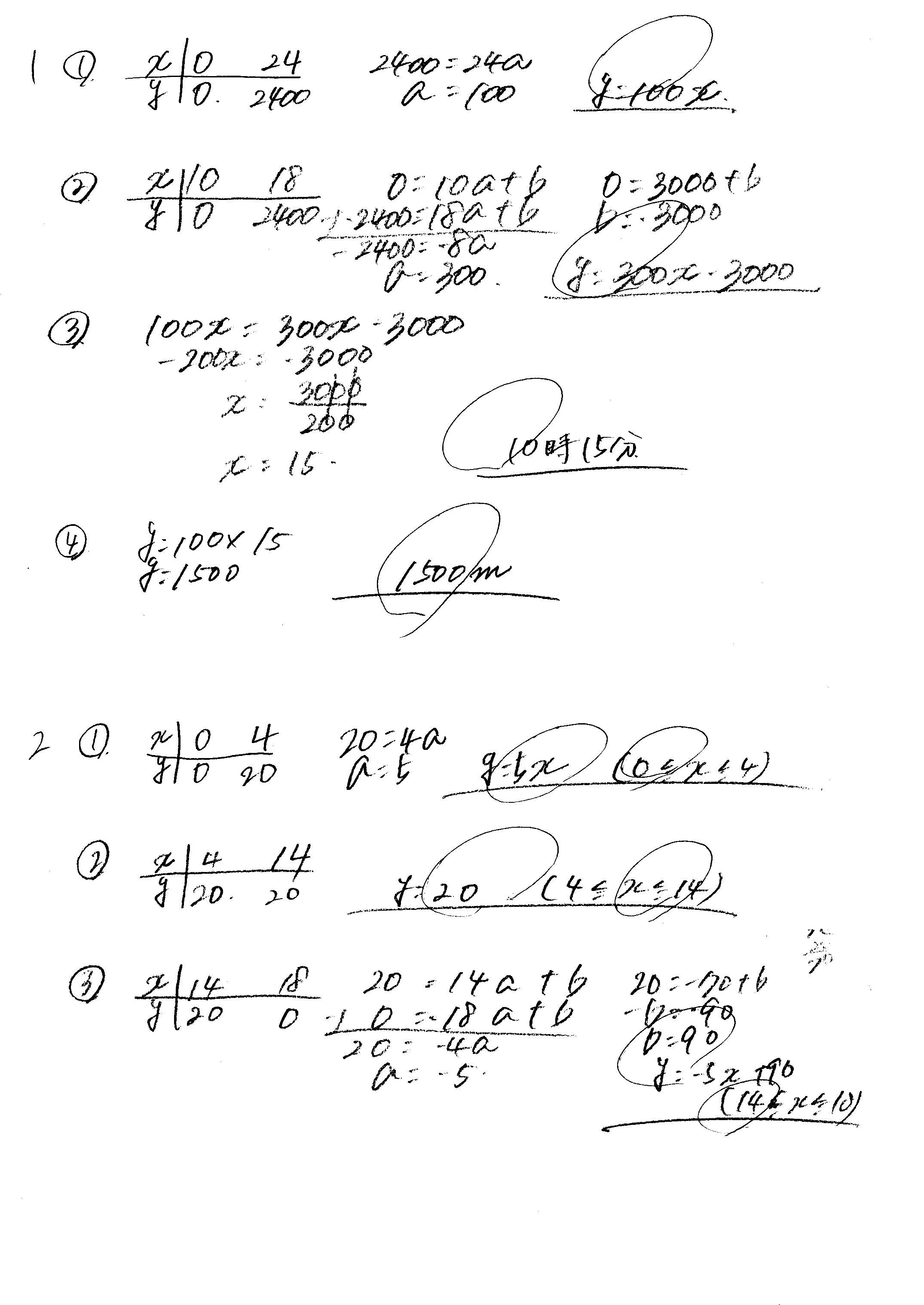 1003%e3%80%80p02-2-2