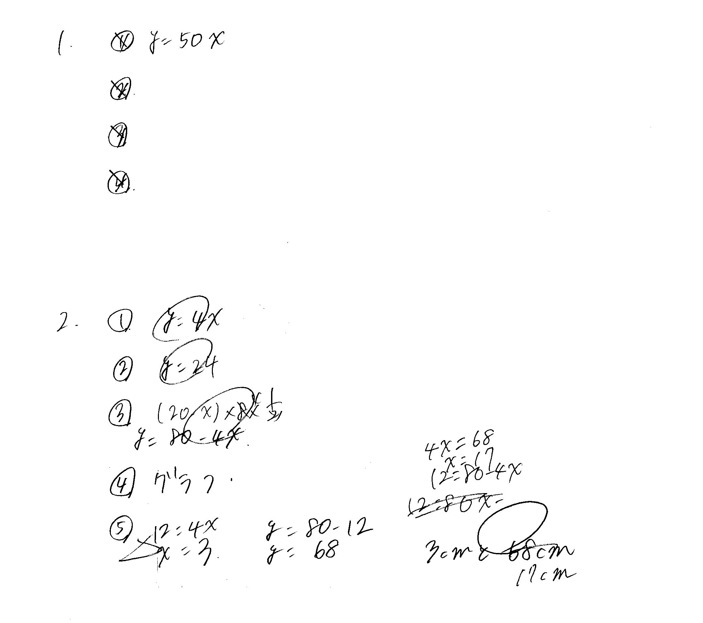 1003%e3%80%80p02-2-1
