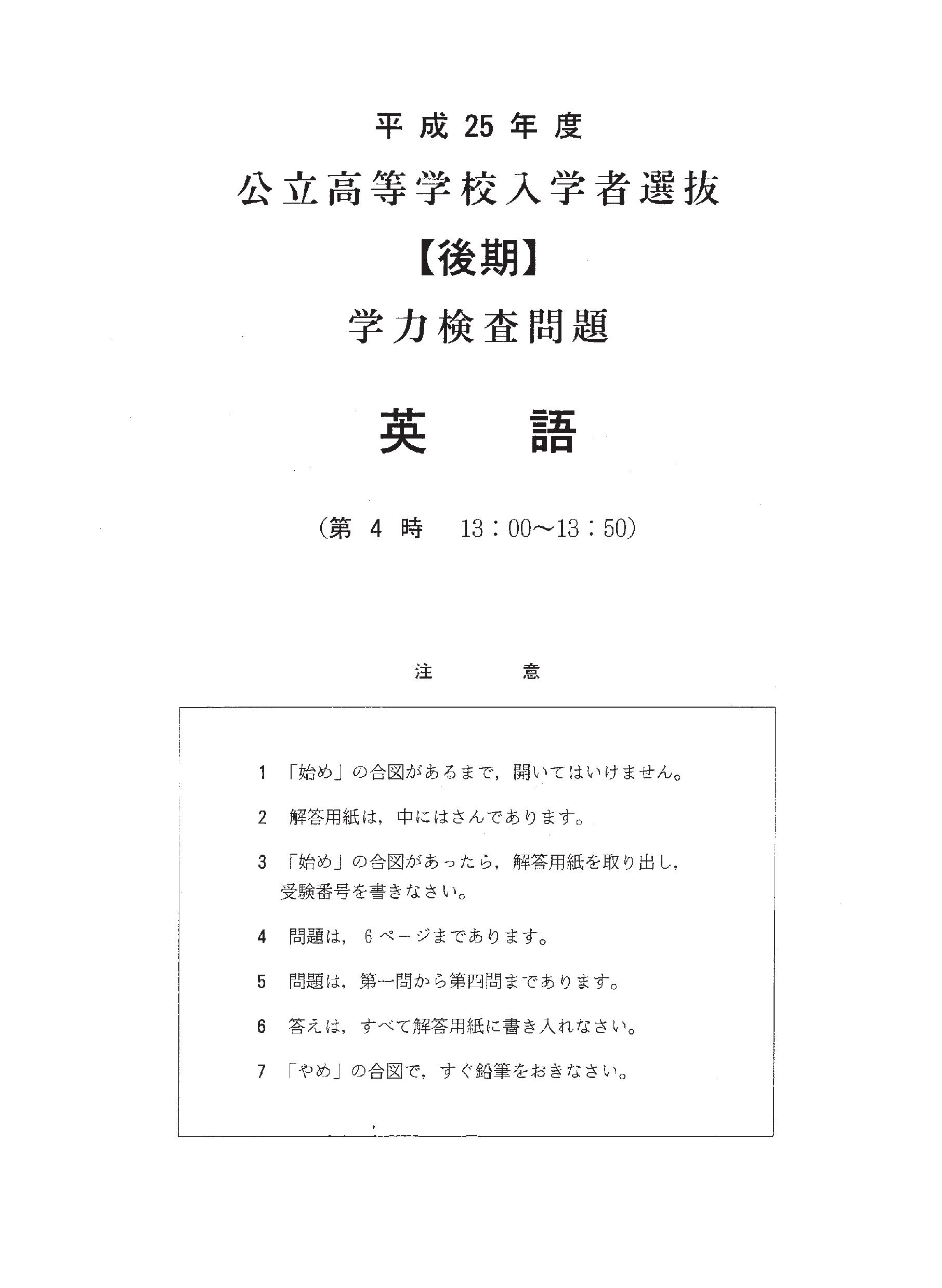 1202-p04-e0
