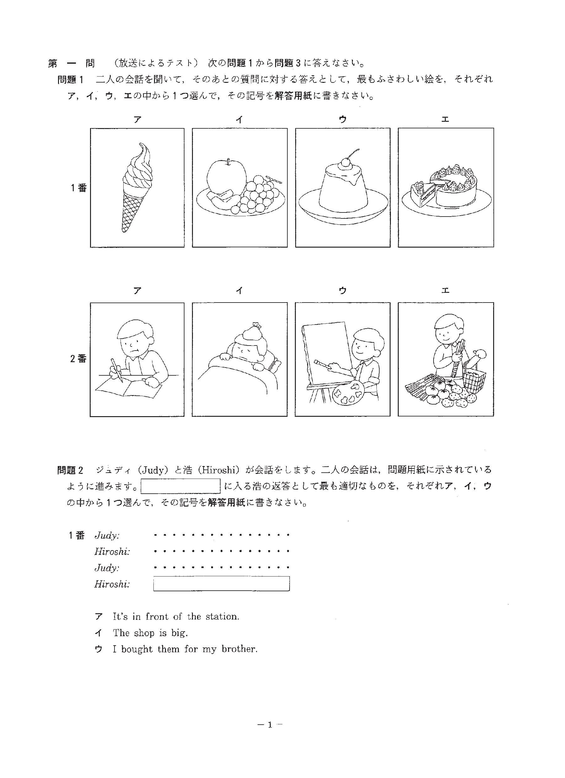 1202-p04-e1