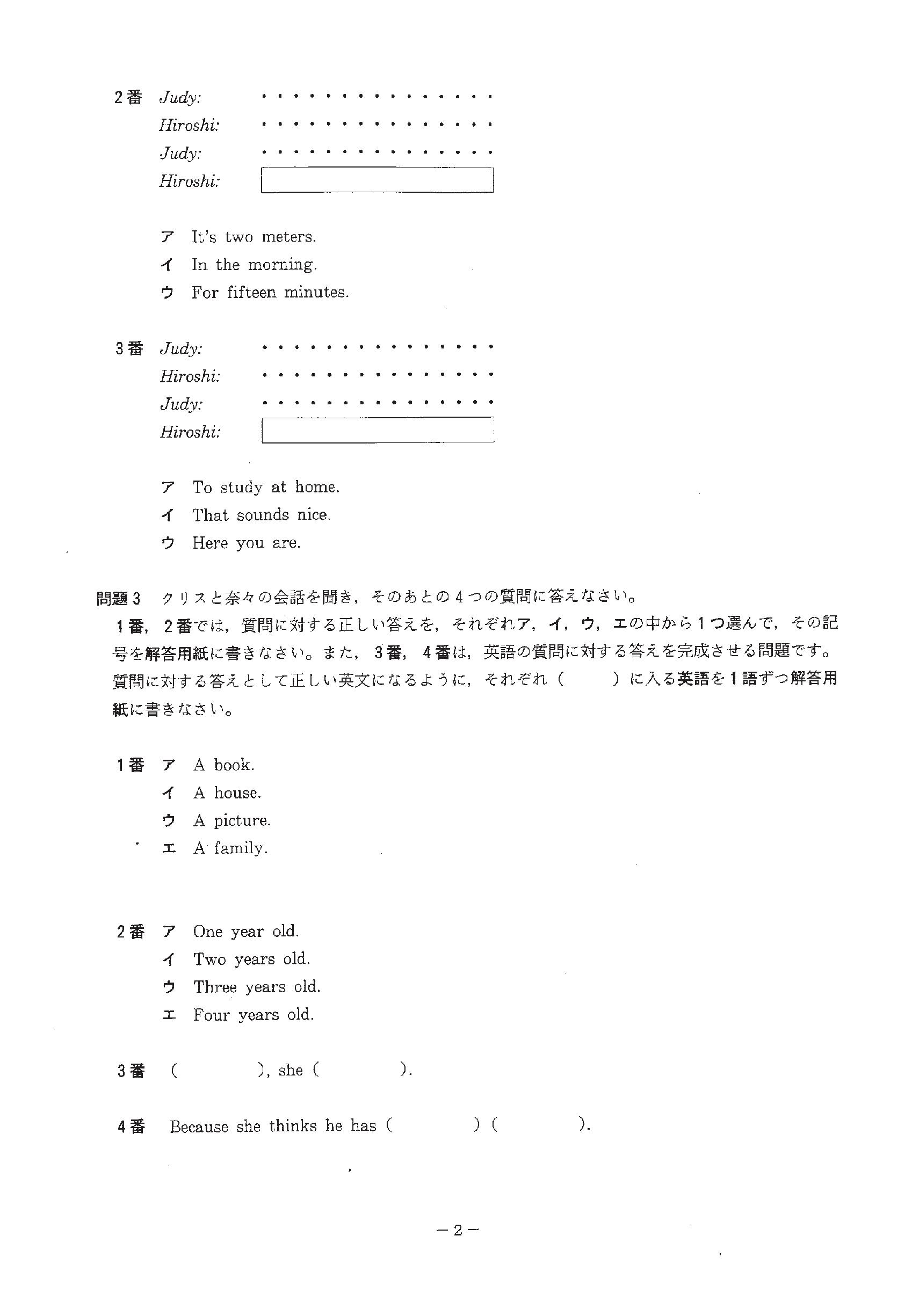 1202-p04-e2
