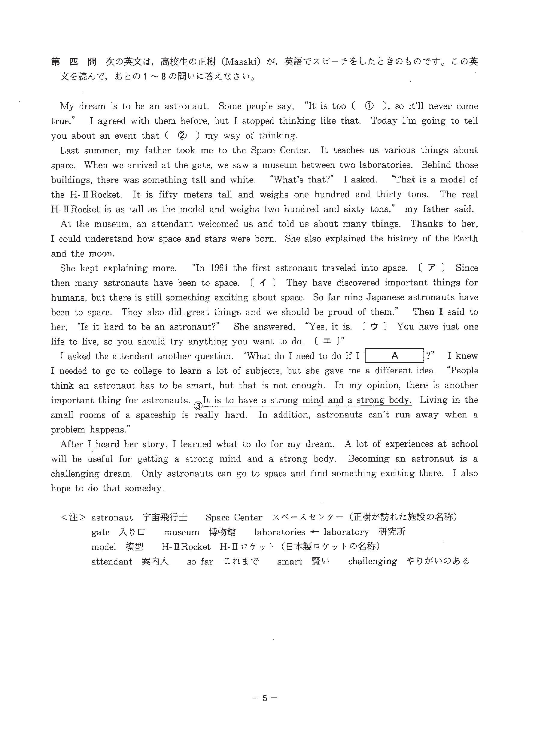 1202-p04-e5