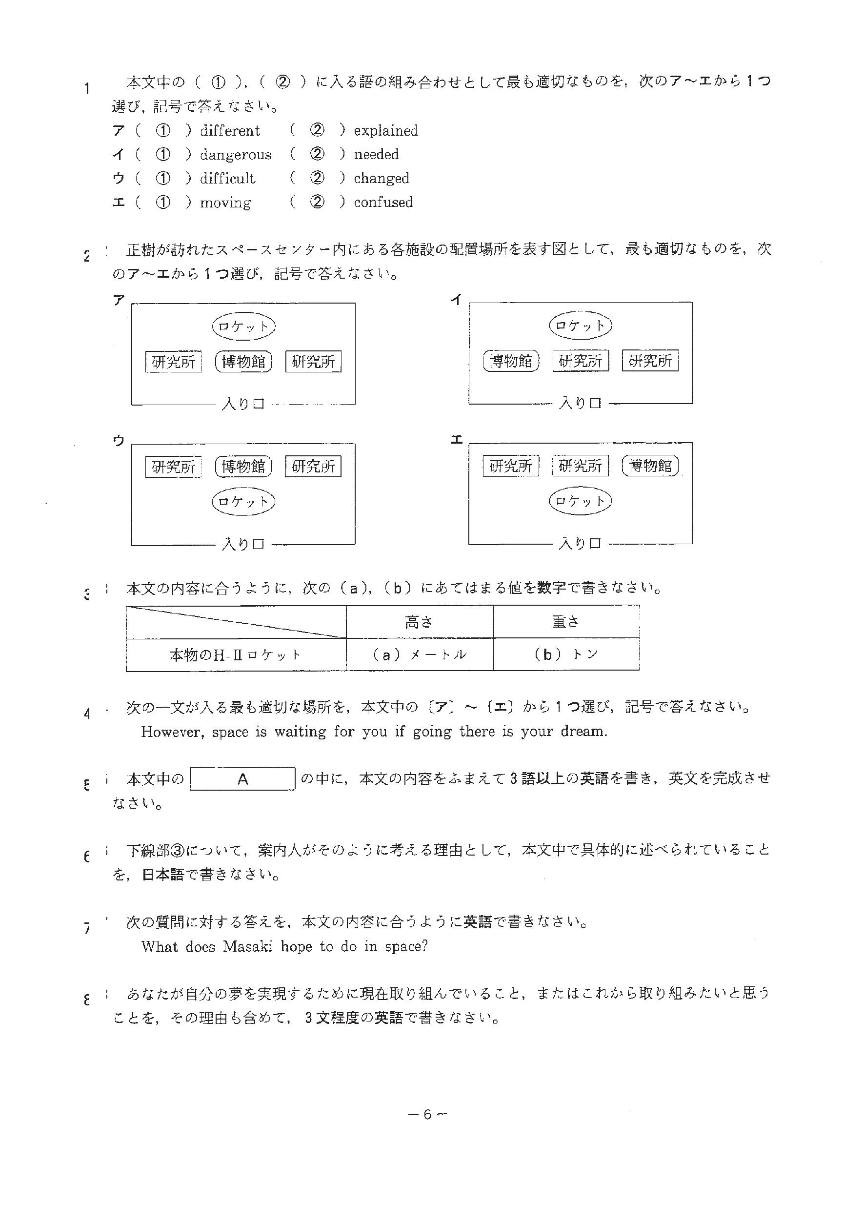 1202-p04-e6